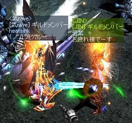 mu2009-48-29.jpg