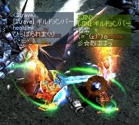 mu2009-48-30.jpg
