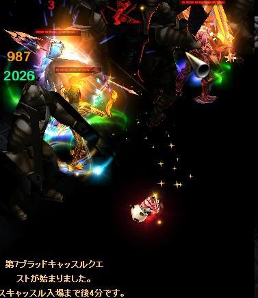 mu2009-48-5.jpg