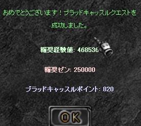 mu2009-50-13.jpg