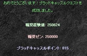 mu2009-50-33.jpg