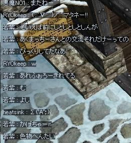 mu2009-50-40.jpg