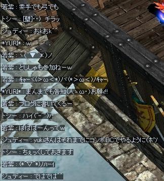 mu2009-53-6.jpg