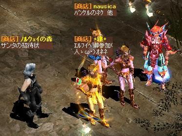 mu2009-54-2.jpg