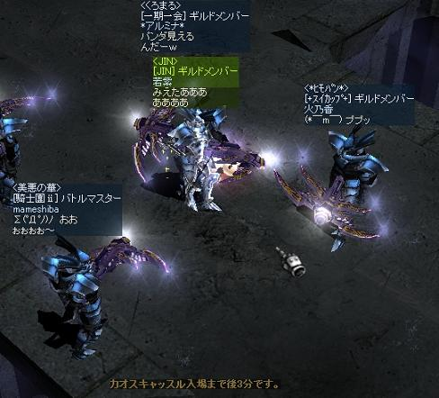mu2009-event1-18.jpg