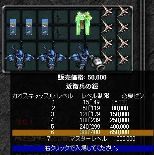 mu2009-event1-2.jpg