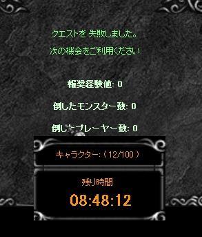 mu2009-event1-23.jpg