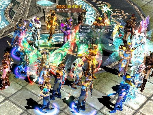 mu2009-event1-24.jpg