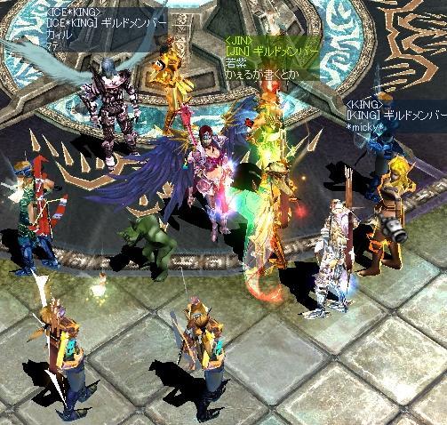 mu2009-event1-25.jpg