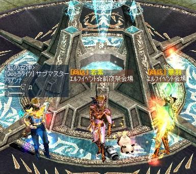 mu2009-event1-3.jpg