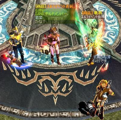 mu2009-event1-5.jpg