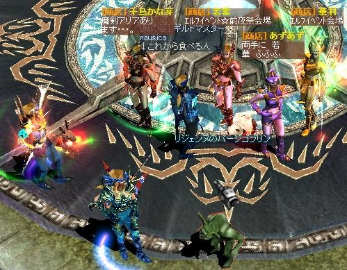 mu2009-event1-6.jpg