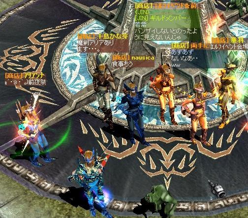 mu2009-event1-7.jpg