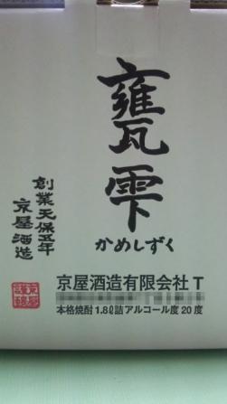 120114_2013~01