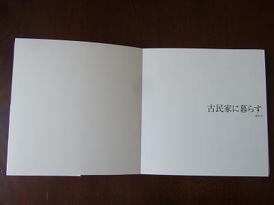 DSCF6126.jpg