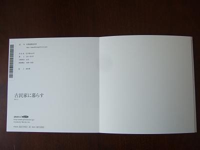 DSCF6138.jpg