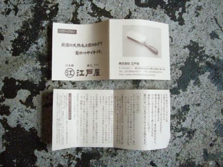 2011080905.jpg