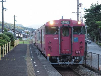 和田山行きに乗車