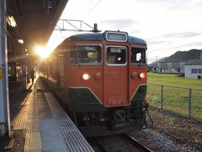 和田山で福知山行きに乗り換え