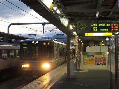 福知山駅到着