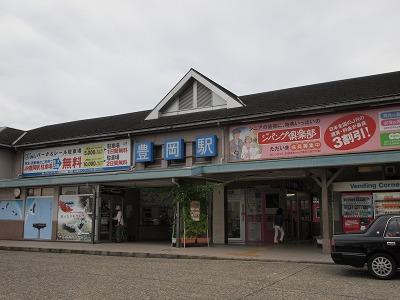 豊岡駅 駅舎