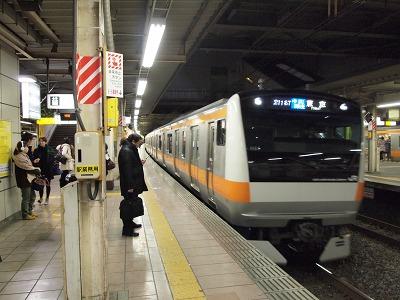 中央特快 東京行き