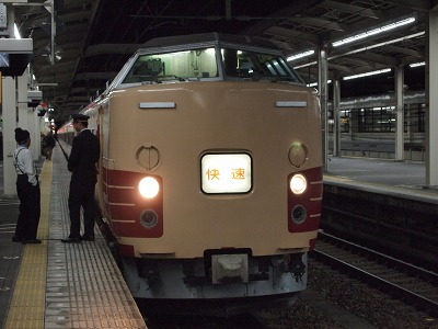 ムーンライトながら@静岡駅