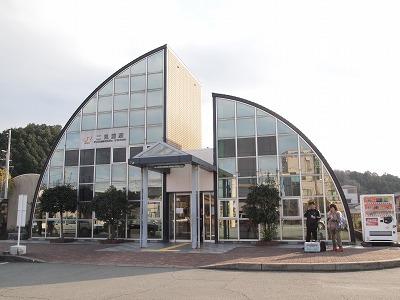 二見浦駅 駅舎