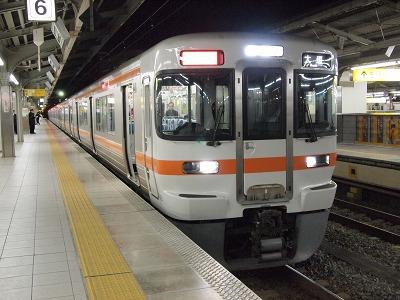 名古屋駅到着