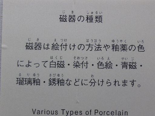 P1210802.jpg