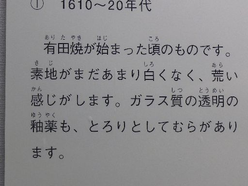 P1210809.jpg