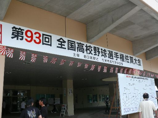 P1220085.jpg