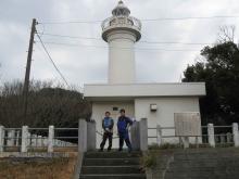 WCC46代私用ノート blog-太東埼灯台