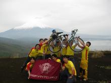 WCC46代私用ノート blog-富士山とともに