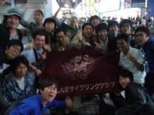WCC46代私用ノート blog-早慶戦5