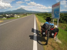WCC48代私用ノート blog-大山