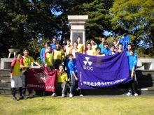 WCC48代私用ノート blog