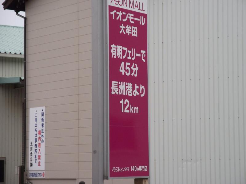 kami+054_convert_20120403172340.jpg