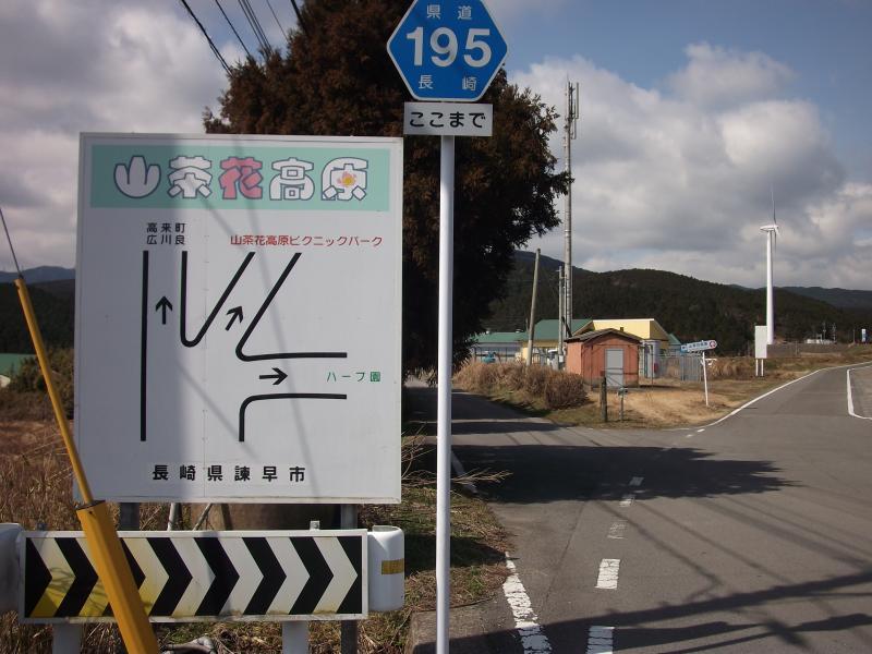 kami+085_convert_20120403172610.jpg
