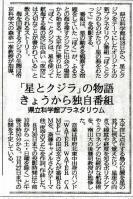 くじら新聞
