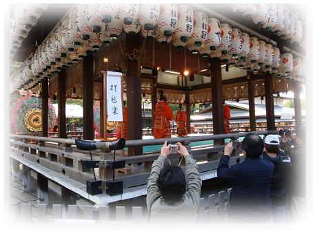 八坂神社 内毬樂