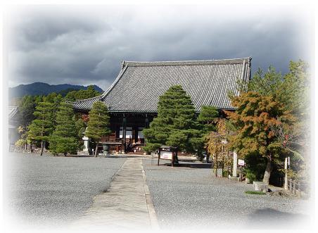 清涼寺正面
