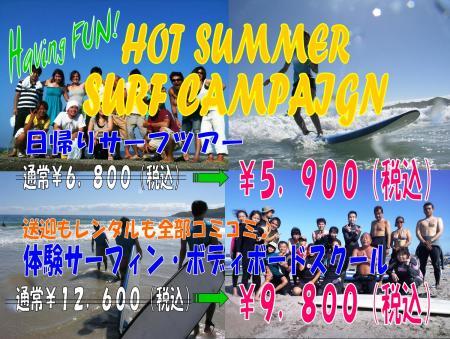 summer2011.jpg