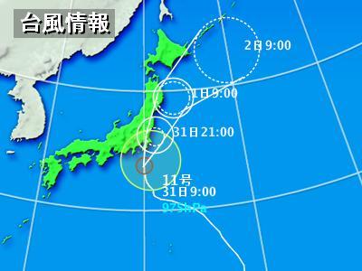 台風11号0831