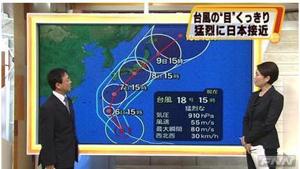 台風18号09_FNN