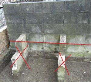ブロック塀切断箇所2
