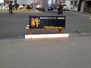 福井001