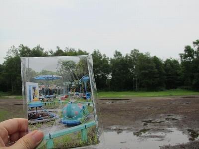 白鳥湖遊園地