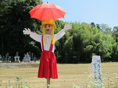 星宮神社 かかし祭り