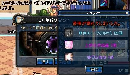 ScreenShot2011_0419_001137995.jpg